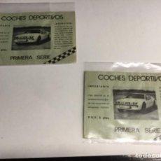 """Coleccionismo Papel Varios: SOBRE SORPRESA """" COCHES DEPORTIVOS """" VACÍOS - (REF.6). Lote 199629225"""