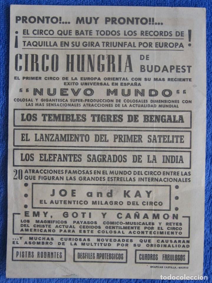 Coleccionismo Papel Varios: Circo Hungría de Budapest. Programa.1960 - Foto 2 - 200027642