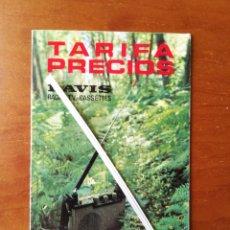 Coleccionismo Papel Varios: DIPTICO TARIFA PRECIOS LAVIS RADIO TV. Lote 201106635