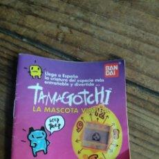 Coleccionismo Papel Varios: INSTRUCCIONES TAMAGOTCHI BANDAI. Lote 285396303