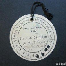 Coleccionismo Papel Varios: REAL SOCIEDAD HIPICA ESPAÑOLA-BILLETE DE SOCIO-CONCURSO DE MADRID-AÑO 1914-VER FOTOS-(69.941). Lote 204095153