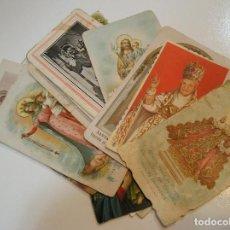 Coleccionismo Papel Varios: LOTE 16 ESTAMPITAS ANTIGUAS TEMATICA RELIGIOSA RELIGION (20-5). Lote 204373263