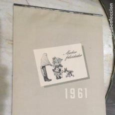 Coleccionismo Papel Varios: ALMANAQUE VITAMINAS PHILIPS DUPHAR AÑO 1961. BONITOS DIBUJOS. MIDE 34 X 23.. Lote 205122287