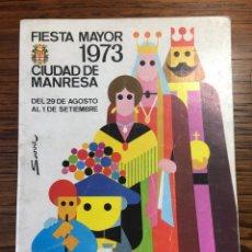 Outros artigos de papel: PROGRAMA DE MANO FIESTA MAYOR CIUDAD DE MANRESA 1973 GIGANTES CABEZUDOS. Lote 205361247