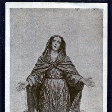 Coleccionismo Papel Varios: TARJETA DE NTRA. SRA. DE LA SOLEDAD.IGLESIA DE LA AURORA MARIA-MALAGA-VER FOTO ADICIONAL REVERSO .. Lote 206205995