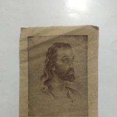 Coleccionismo Papel Varios: PASO HACIENDO EL BIEN.....MISIONERAS DEL CORAZÓN DE JESÚS. GRANADA.. Lote 206288636