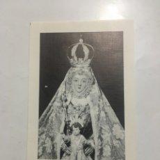 Coleccionismo Papel Varios: ORACIÓN PARA EL AÑO MARIANO. REAL ARCHICOFRADIA DE NTRA. SRA. DE LA SIERRA. PATRONA DE CABRA. 1987.. Lote 206289047