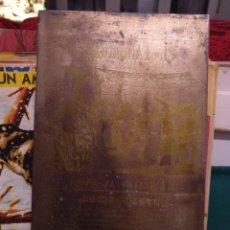 Coleccionismo Papel Varios: PLANCHA TIPOGRÁFICA DE REVISTA EL FANDANGO. Lote 206289667