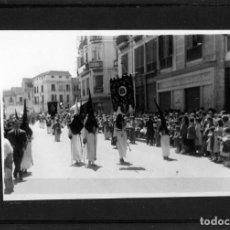 Outros artigos de papel: FOTOGRAFIA SOBRE SEMANA SANTA DE MALAGA AÑO 1940 EN LA CALLE DEL MARQUES DE LARIOS.. Lote 206420572