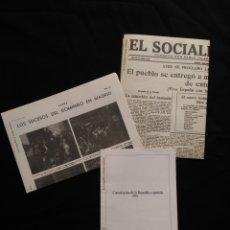 Coleccionismo Papel Varios: FACSIMIL DEL EL SOCIALISTA CON LAS NOTICIAS DE LA SEGUNDA REPÚBLICA. Lote 206462562