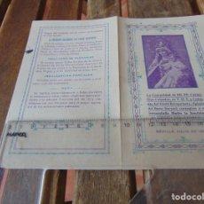 Coleccionismo Papel Varios: COMUNIDAD CARMELITAS CALZADOS IGLESIA BUEN SUCESO SEVILLA JULIO 1922 SOLEMNISIMOS CULTOS. Lote 206783781