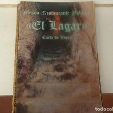 Coleccionismo Papel Varios: CARTA DE VINOS EL LAGAR. Lote 206929520
