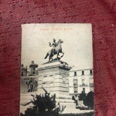 Coleccionismo Papel Varios: MONUMENTOS DE CADIZ MANUEL GUILLEN ROSON. Lote 207137076