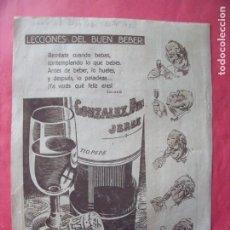 Coleccionismo Papel Varios: GONZALEZ BYASS.-BEBIDAS.-PUBLICIDAD.-JEREZ DE LA FRONTERA.-CADIZ.-AÑO 1950.. Lote 207139940