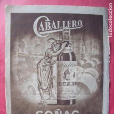 Coleccionismo Papel Varios: DECANO.-CABALLERO.-COÑAC.-BEBIDA.-PUBLICIDAD.. Lote 207140002