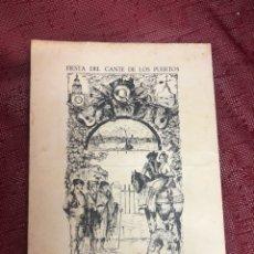 Coleccionismo Papel Varios: PROGRAMA DE MANO FIESTA DEL CANTE DE LOS PUEBLOS 1971. Lote 207140135