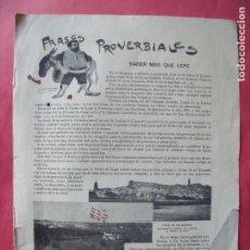 Coleccionismo Papel Varios: CALAHORRA.-SANLUCAR DE BARRAMEDA.-SABER MAS QUE LEPE.-REPORTAJE.. Lote 207140195