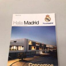 Coleccionismo Papel Varios: HALA MADRID CRECEMOS. Lote 207635308