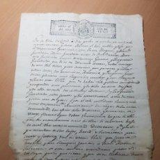 Coleccionismo Papel Varios: ANTIGUO DOCUMENTO CIEZA APELLIDOS GUARDIOLA Y MARTINEZ AVELLANEDA CIEZA MURCIA S XIX. Lote 207880440
