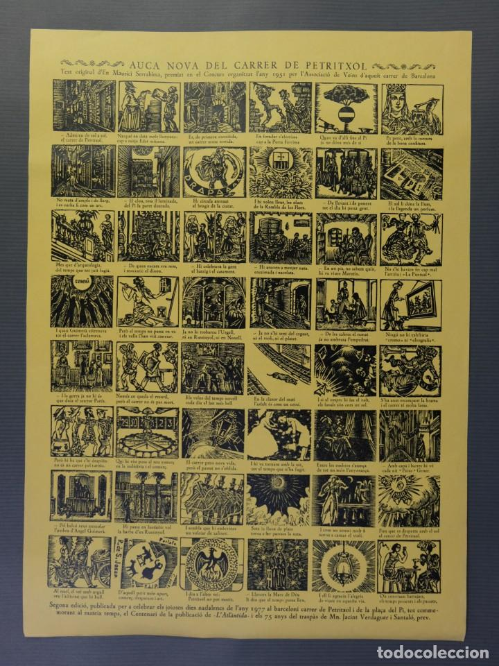 AUCA NOVA DEL CARRER DE PETRITXOLL-SEGUNDA EDICIÓN DE RICARD VIVES I SABATÉ 1977 (Coleccionismo en Papel - Varios)