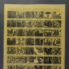 Coleccionismo Papel Varios: AUCA NOVA DEL CARRER DE PETRITXOLL-SEGUNDA EDICIÓN DE RICARD VIVES I SABATÉ 1977. Lote 208588261