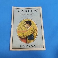 Coleccionismo Papel Varios: EXTRACTO DEL REGLAMENTO TAURINO VINOS - BRANDY VARELA, PUERTO DE SANTA MARIA. MANOLETE. Lote 209596402
