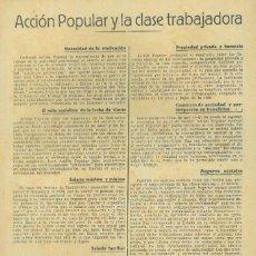 Coleccionismo Papel Varios: ACCIÓN POPULAR Y LA CLASE TRABAJADORA [PANFLETO SEGUNDA REPÚBLICA ASTURIA]. Lote 210612918