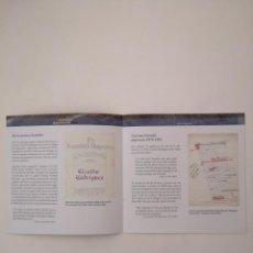 Coleccionismo Papel Varios: CLAUDIO RODRÍGUEZ ZAMORA 20 ANIVERSARIO DE LA AURORA A LA LEYENDA CASI UNA LEYENDA. Lote 211870071