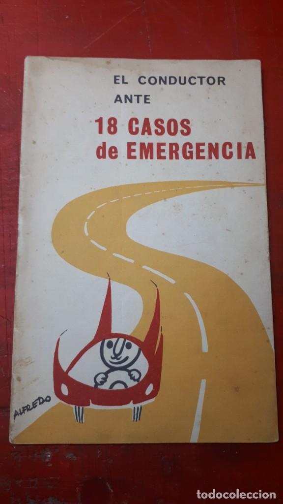 18 CASOS DE EMERGENCIA. HAUSER Y MENET. (Coleccionismo en Papel - Varios)