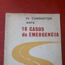 Coleccionismo Papel Varios: 18 CASOS DE EMERGENCIA. HAUSER Y MENET.. Lote 213068550