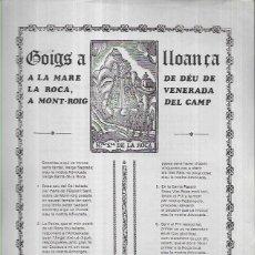 Coleccionismo Papel Varios: 342 - GOIGS A LLOANÇA A LA MARE DE DÉU DE LA ROCA-MONTROIG DEL CAMP. ED. ANY 1980. Lote 213547896
