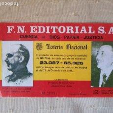 Coleccionismo Papel Varios: PARTICIPACION DE LOTERIA EDITORIAL F.N. 1986 ( MUY RARA ). Lote 213609557
