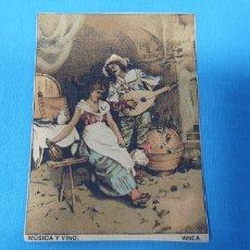 Coleccionismo Papel Varios: PAPEL DE FUMAR - LAYANA LA ZARAGOZANA - MÚSICA Y VINO - VINEA. Lote 213757301