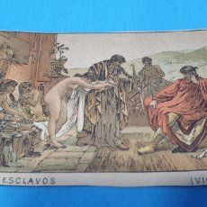 Coleccionismo Papel Varios: PAPEL DE FUMAR - LAYANA LA ZARAGOZANA - VENTA DE ESCLAVOS. Lote 213759743