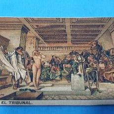 Coleccionismo Papel Varios: PAPEL DE FUMAR LAYANA LA ZARAGOZANA- PHRYNE ANTE EL TRIBUNAL - GEROME. Lote 213761445