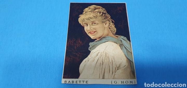 PAPEL DE FUMAR LAYANA LA ZARAGOZANA- BABETTE - G. HOM (Coleccionismo en Papel - Varios)