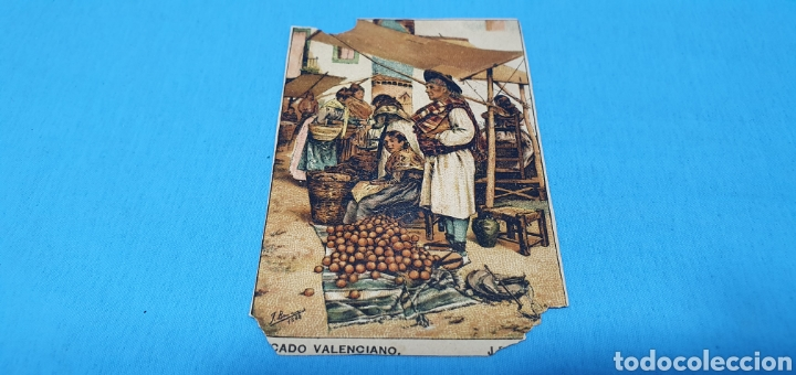 PAPEL DE FUMAR - LAYANA LA ZARAGOZANA - MERCADO VALENCIANO (Coleccionismo en Papel - Varios)