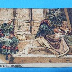Coleccionismo Papel Varios: PAPEL DE FUMAR - LAYANA LA ZARAGOZANA - EL MENTIDERO DEL BARRIO - FELIU DE LEMOS. Lote 213774073