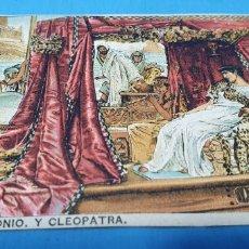 Coleccionismo Papel Varios: PAPEL DE FUMAR - LAYANA LA ZARAGOZANA - MARCO ANTONIO Y CLEOPATRA. Lote 213774515