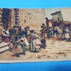 Coleccionismo Papel Varios: PAPEL DE FUMAR - LAYANA LA ZARAGOZANA - UN BAUTIZO - J. AGRASOT. Lote 213850677
