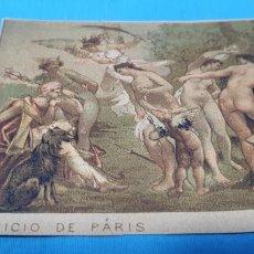Coleccionismo Papel Varios: PAPEL DE FUMAR - LAYANA LA ZARAGOZANA - JUICIO DE PÁRIS. Lote 213852112