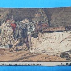 Coleccionismo Papel Varios: PAPEL DE FUMAR - LAYANA LA ZARAGOZANA - CONVERSACIÓN DEL DUQUE DE GANDÍA - J. MORENO CARBONERO. Lote 213853306