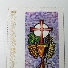 Outros artigos de papel: TARJETA ILUSTRADA RELIGIOSA COMUNIÓN NAVIDAD CÁLIZ JHS - SERIE 93 1 - 65 X 115 MM. Lote 214284495