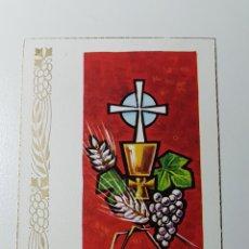 Outros artigos de papel: TARJETA ILUSTRADA RELIGIOSA COMUNIÓN NAVIDAD CÁLIZ JHS - SERIE 93 2 - 65 X 115 MM. Lote 214284540