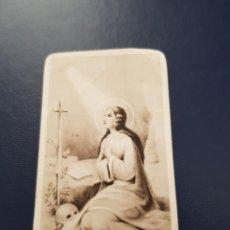 Coleccionismo Papel Varios: ESTAMPILLA RELIGIOSA. Lote 215084318