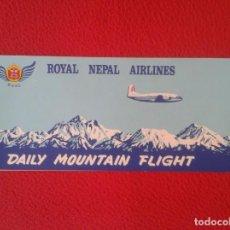 Altri oggetti di carta: TRÍPTICO ROYAL NEPAL AIRLINES RNAC LINEAS AÉREAS HIMALAYA MONTAÑAS EVEREST LHOTSE..MONTAÑISMO FLIGHT. Lote 215606612