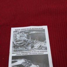 Coleccionismo Papel Varios: PANFLETO NAVAL GIJÓN.. Lote 216558520