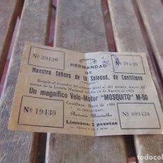 Coleccionismo Papel Varios: RIFA HERMANDAD NUESTRA SEÑORA DE LA SOLEDAD DE CANTILLANA VELO-MOTOR MOSQUITO M-50 1954. Lote 216976693