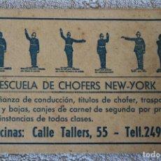 Coleccionismo Papel Varios: TRÍPTICO PUBLICIDAD - ESCUELA DE CHOFERS NEW-YORK -. Lote 217412310