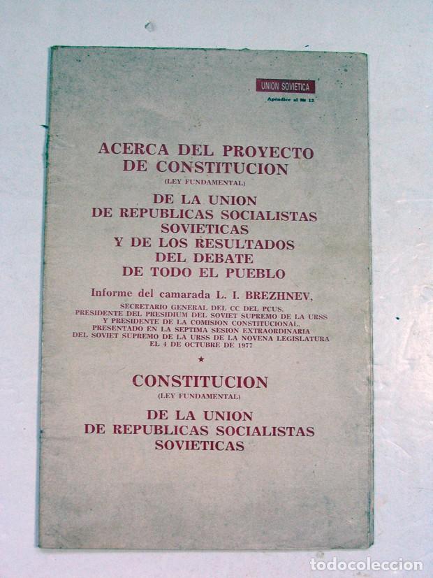 CONSTITUCION DE LA UNION DE REPUBLICAS SOCIALISTAS SOVIETICAS. 1977 COMUNISMO (Coleccionismo en Papel - Varios)